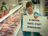 Музыка из рекламы Перекресток - Мы любим вас! (Россия) (2012)