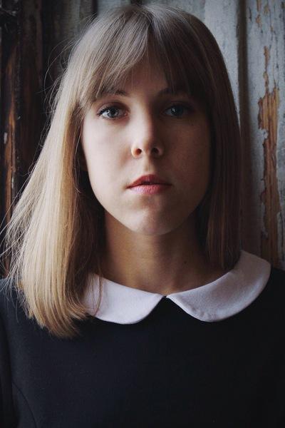 Янина Прунт