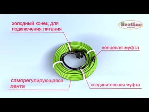 Монтаж системы обогрева труб Heatline-АНТИФРИЗ