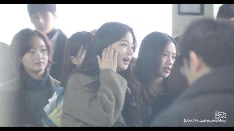 180209 프로미스나인(fromis_9) 이채영 (한림연예예술고등학교 졸업식)