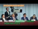 ФСБ в поисках бюджетных денег