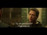 Поцелуй Навылет | Kiss Kiss Bang Bang (2005) Eng + Rus Sub (1080p HD)