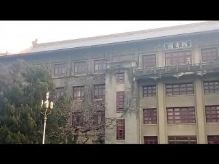 Китай.Сиань.2017.г.西安, Xī'ān