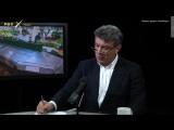 Борис Немцов- Путин цепляется за власть, потому что боится сесть в тюрьму