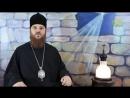 Наставление на Рождественский пост Преосвященного епископа Нефтекамского и Октябрьского Амвросия