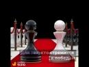 Летняя программа в онлайн школе гроссмейстера К.Сакаева