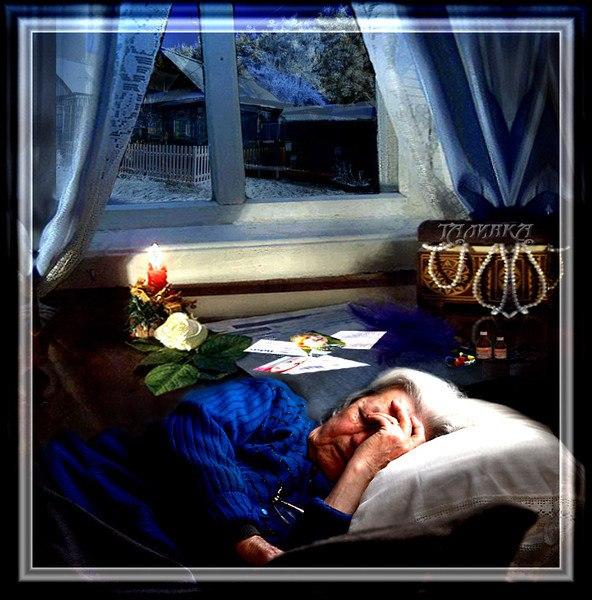 уменьшить громкость покойник во сне просит прощения которой покровительствуют
