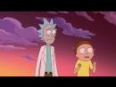 Rik i Morti 3 sezon 8 seriya