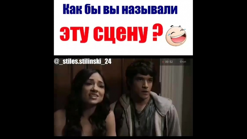 _stiles.stilinski_24_1_11_2018_23_50_36_480