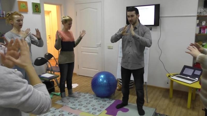 Нейрокоррекция_ упражнения