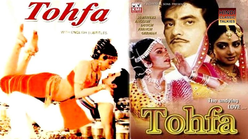 Tohfa (1984) Full Length Hindi Movie - Jeetendra, Sridevi, Jaya Prada, Shakti Kapoor | Bappi Lahiri
