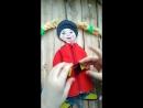 Кукла тренажер Самоденька