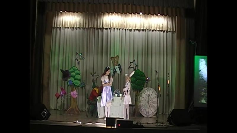 Падарожжа Алісы ў Краіну Цудаў на Конкурсе Тэатральны вернісаж 2017