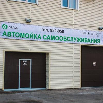 Нептун Аксимов