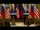 В Хельсинки состоялись первые полномасштабные переговоры Владимира Путина и Дональда Трампа