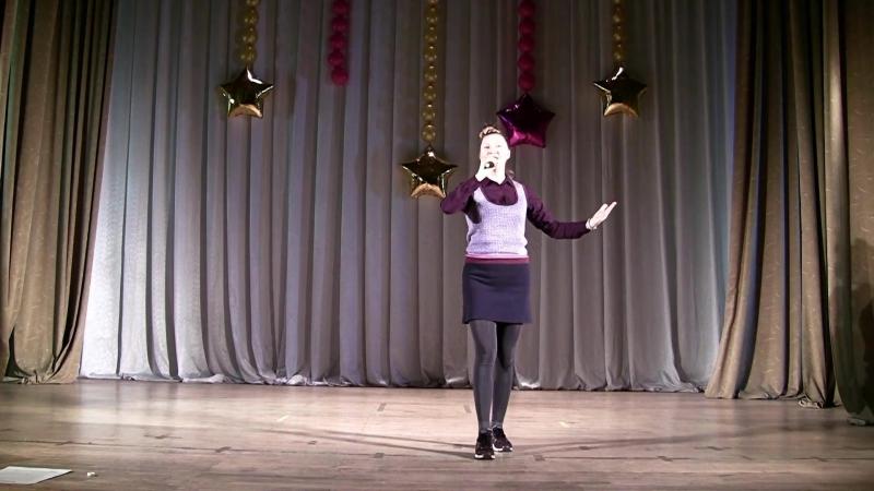 Наталия Иванова - Русская зима