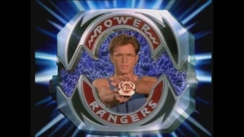 Mighty Morphin Power Rangers «It's Morphing Time» (3 Season) (1995)