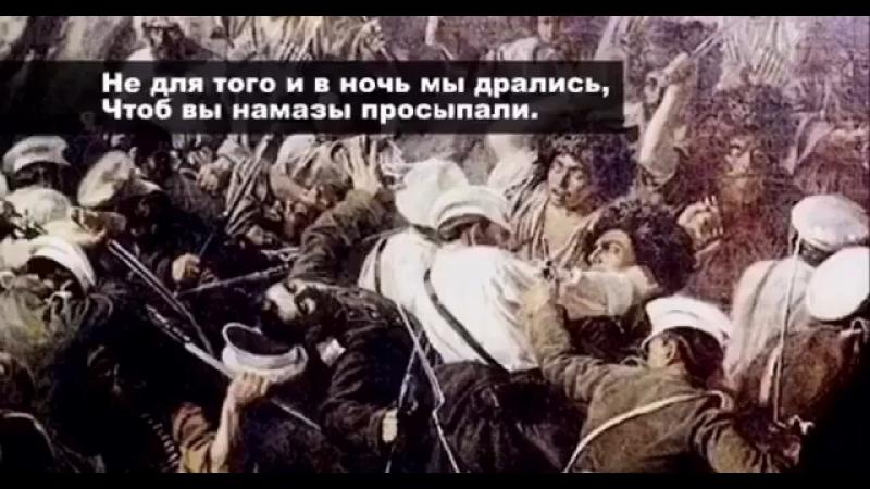 не для того мы умирали... каких то 200 лет назад....