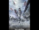 [AniStar.me] Godzilla Kaijuu Wakusei - 01 [720p]