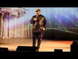 Выступление Петра Сухова на конкурсе Песни