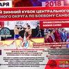 EVENT4FIGHT ТУРНИРЫ ГРЭППЛИНГ | MMA ДЛЯ ВСЕХ