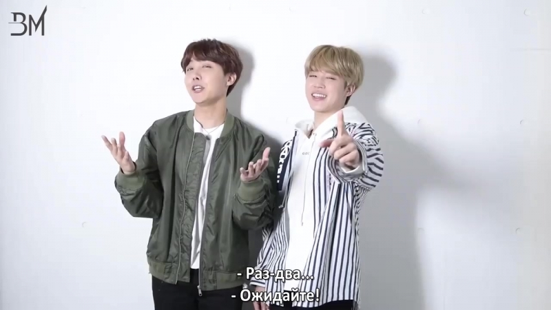 [RUS SUB][30.03.18] Jimin J-Hope @ MORE
