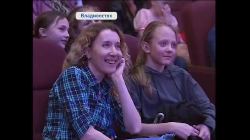 ОТВ Прим: Гала-концерт конкурса Первые шаги 20.05.18