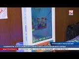 В Крыму стартовал IV республиканский этап Всероссийского форума «Педагоги России: инновации в образовании» В Симферополе стартов
