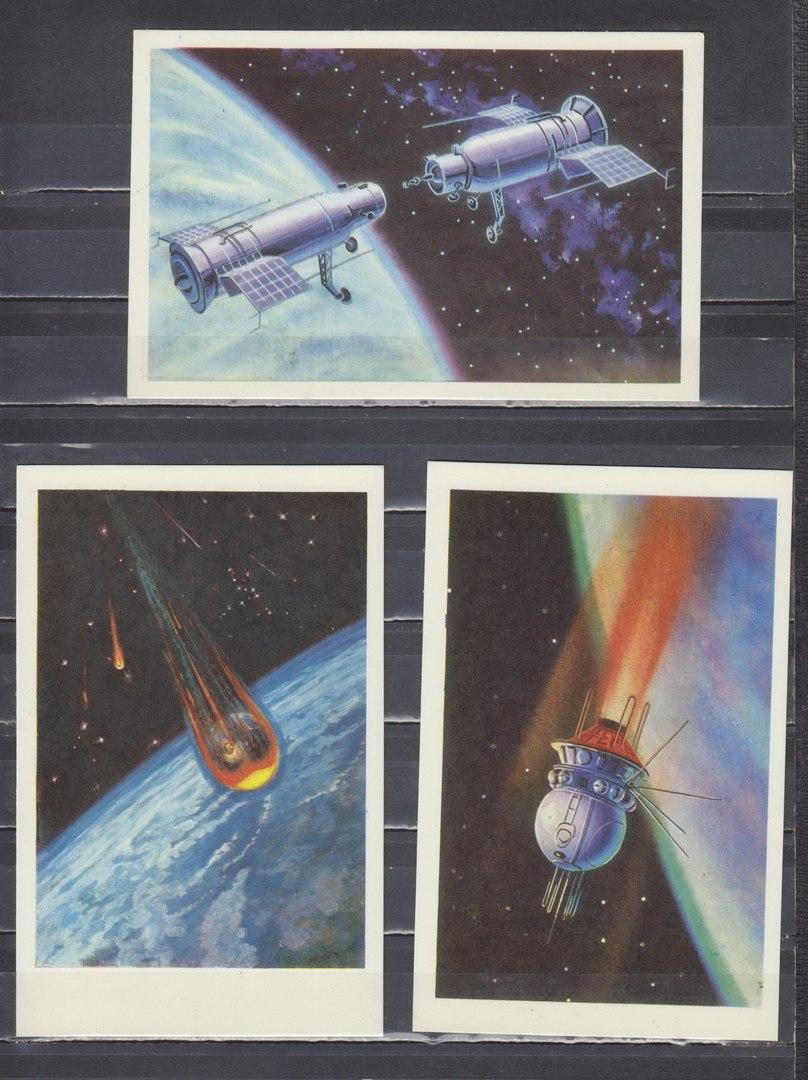 Набор открыток космос, телками надписями