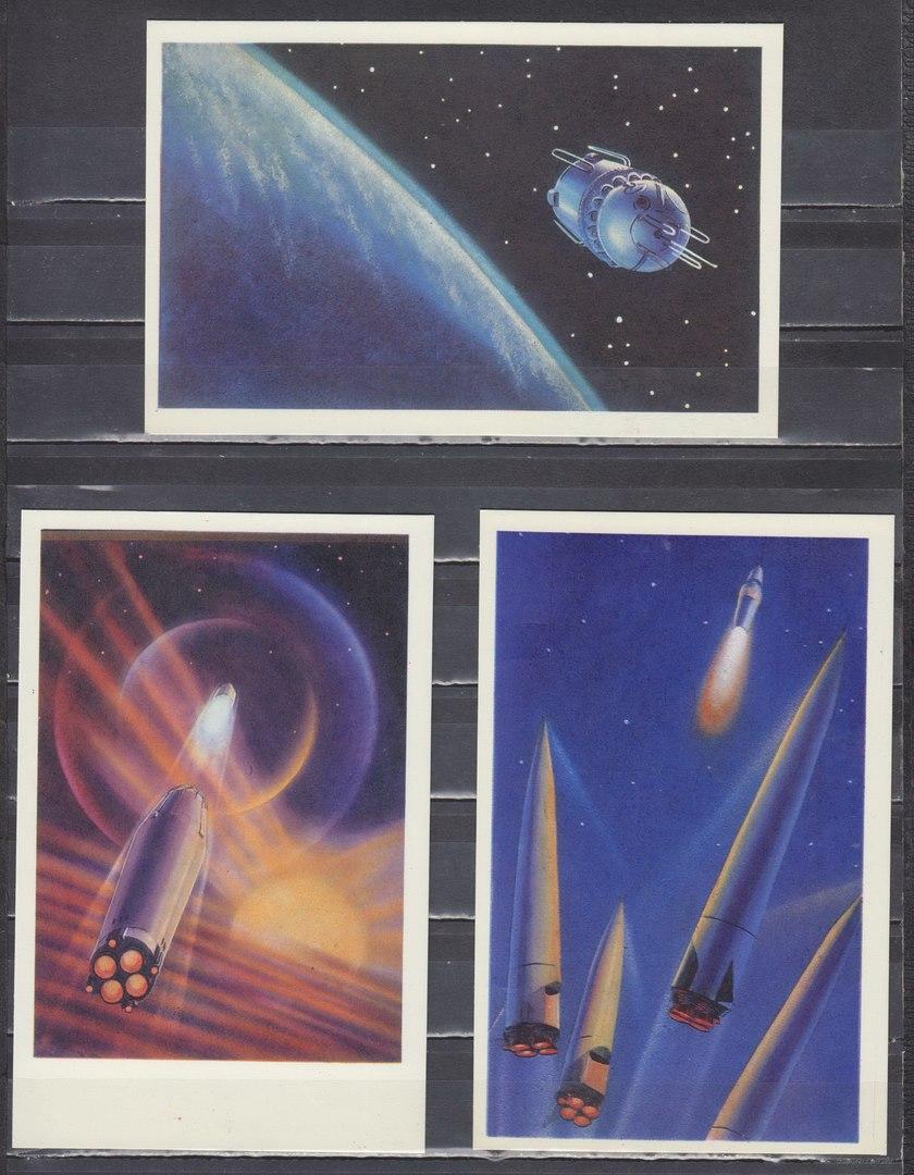 Набор открыток космос, картинки надписью