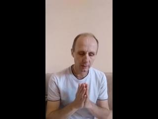 класс шримад Бхагаватам песнь 7 глава 3 текст 32