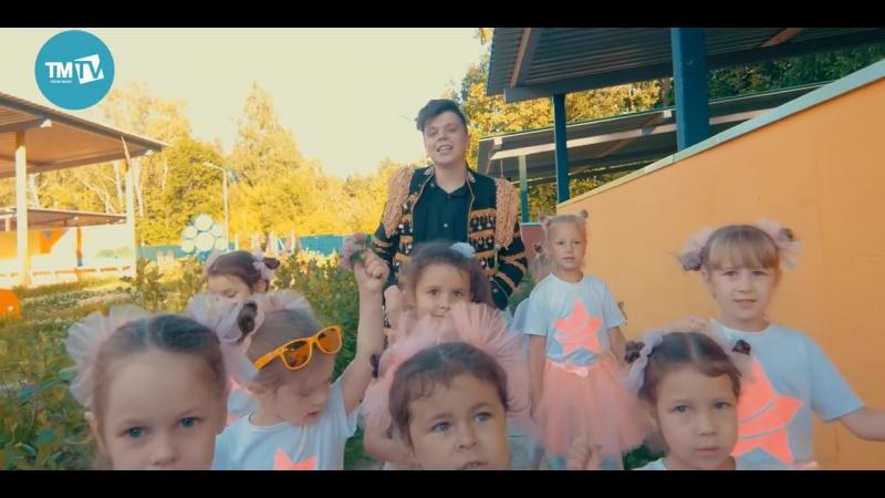 Elvin Grey (Радик Юльякшин) и Студия танца ЙолДыз клип на песню Чак-чак