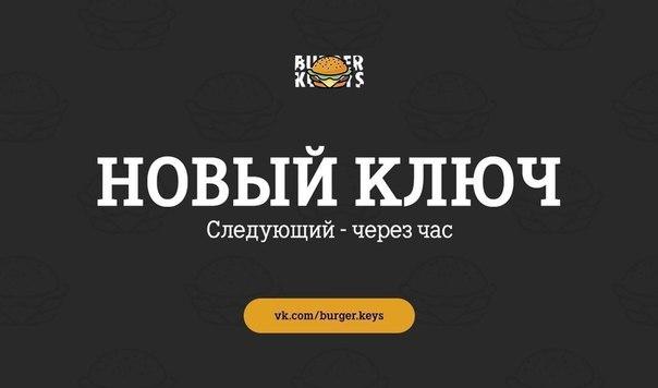 Казино вулкан на телефон Пикалёв download Приложение казино вулкан Жно-Сухокумск скачать