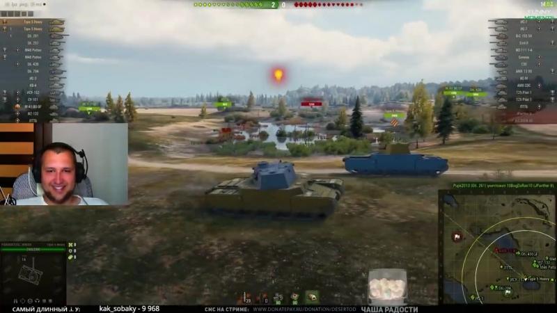 Funny Moments Когда случайно попал в союзника Бомбардир с КВ 2 нет Угарные моменты нарезка