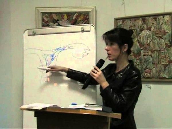 Мороз Ирина Беременность, роды, лактация с продуктами NSP ч.1 (курсы нутрициологии 2005)