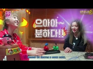 180115 Red Velvet @ Level Up Project Season 2 Ep.7 (рус.саб)