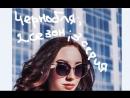 CHernobyl_2_Zona_otchuzhdeniya_3_seriyaSpecial for Anastasiya Krasnikova because she has the tarif Hype, where nuzhen oficial pl