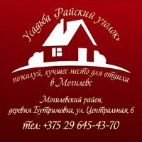 ysadba_raiski_ygolok