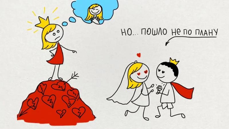 Красивая - не значит счастливая! Королева разбитых сердец!