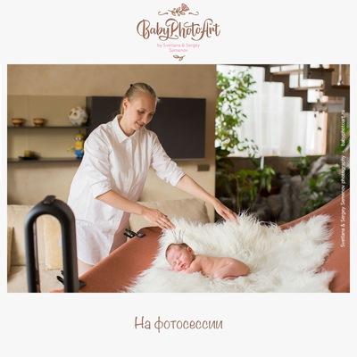 Светлана-Сергей Семёновы