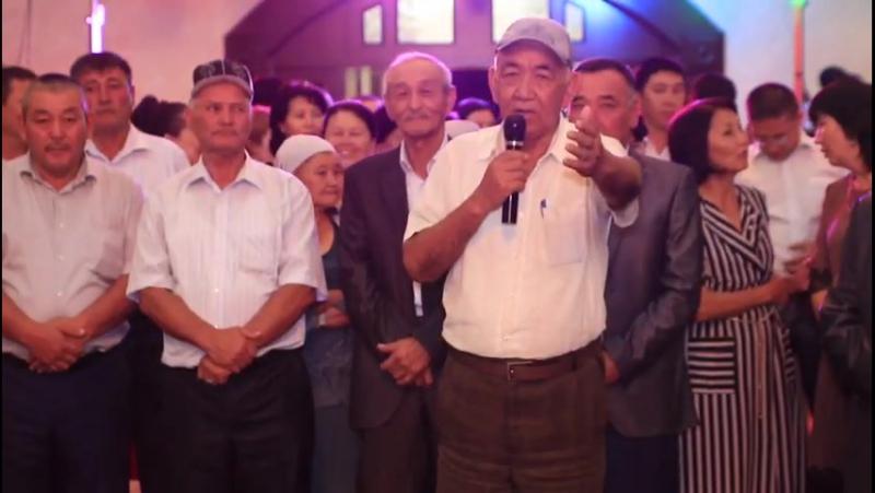 типичный казахский той