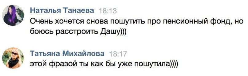 Даша Рузанова | Санкт-Петербург