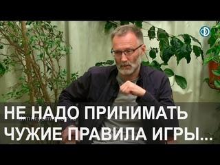 Разговор про деньги, ценностные ориентиры и смерть. Д.Смирнов и С.Михеев 30.05.2018