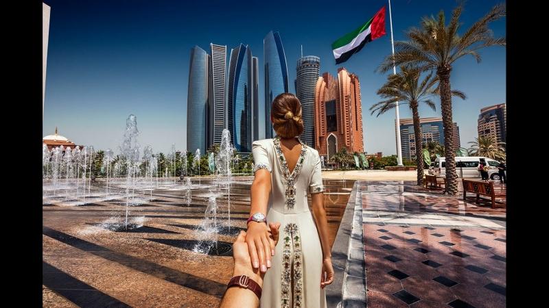 Предложение недели - Эмираты