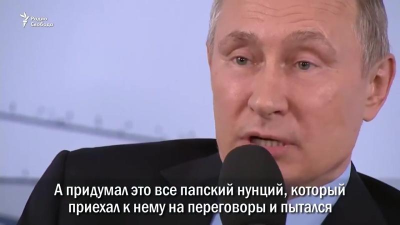 Историк ХРЕНОВ.