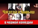 Чагатай Улусой и Барыш Ардуч в комедии Teammy