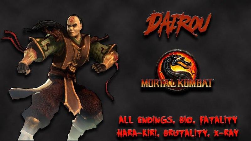Mortal Kombat - All Fatality, Bio, Ending - Dairou