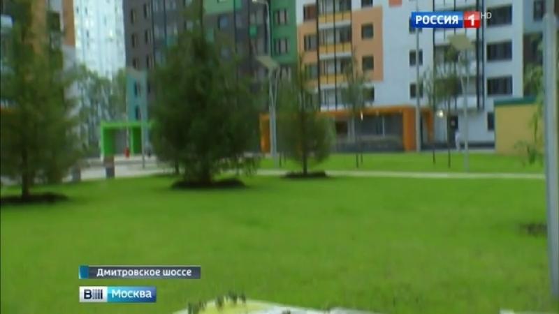 Вести Москва • Семь новых домов в столичном микрорайоне Северный готовы к заселению