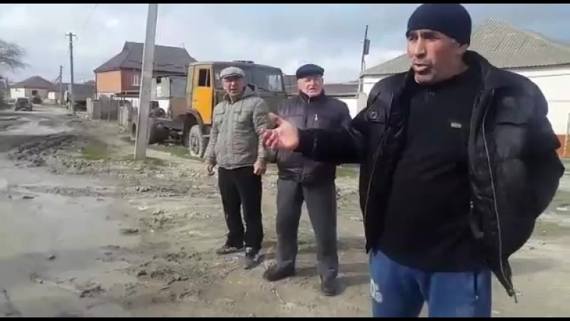 Жители села Султанягиюрт возмущены ухудшением экологии