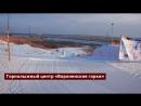 Топ-5 зимних горок Тюмени